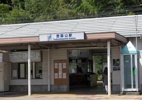 190415壺阪山駅