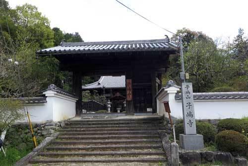 190415子嶋寺