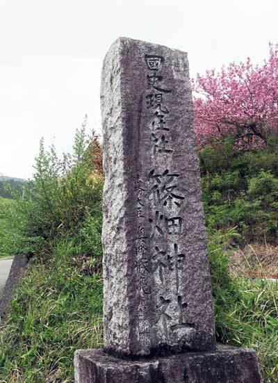 190425篠畑神社