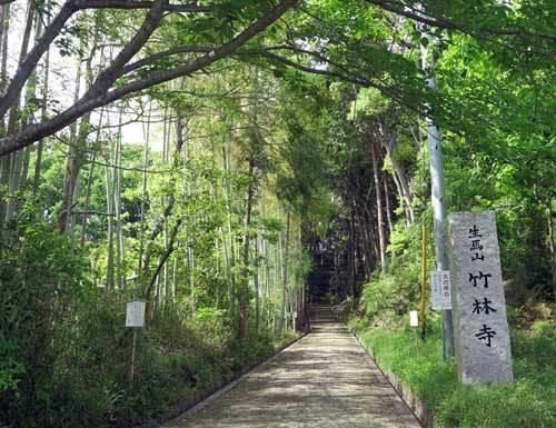190510竹林寺