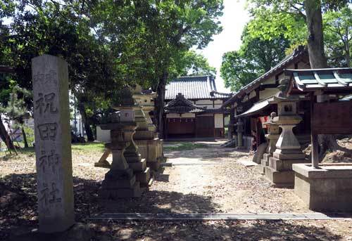 190508祝田神社
