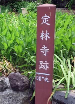 190521定林寺跡