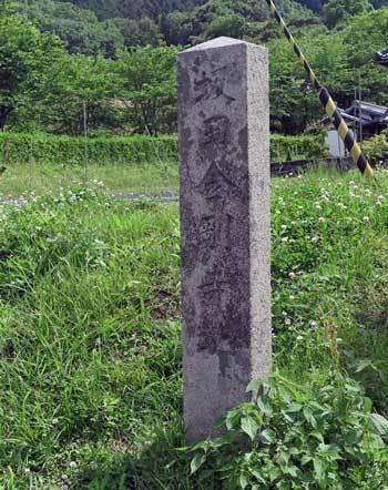 190521坂田寺跡