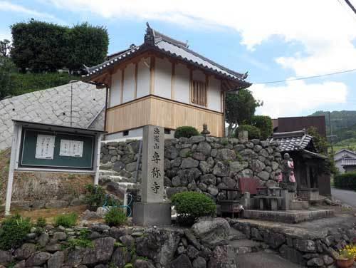 190521専称寺
