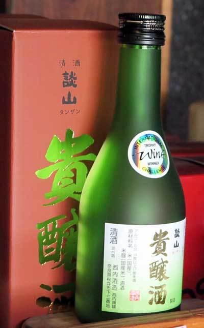 190604貴醸酒