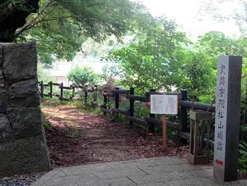 190620松山城跡入口