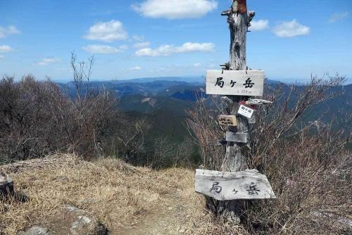 190409山頂
