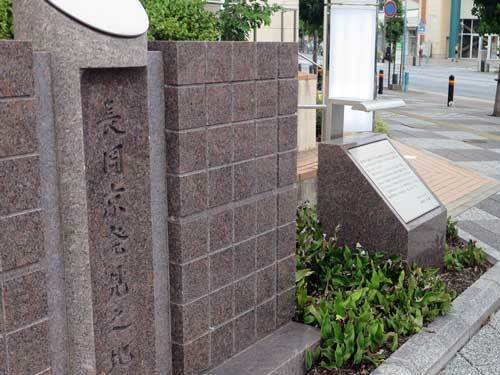 190708長岡京発見の地