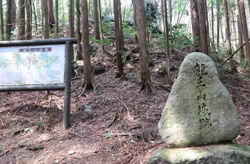 190329石碑
