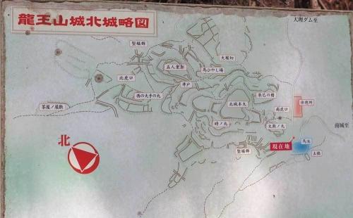 190329北城地図
