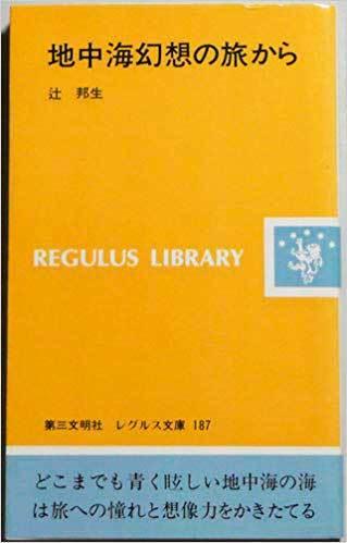 190729レグルス