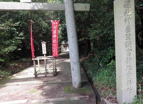 190905村屋神社2