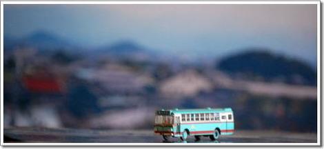 12.9.10バス大和二山