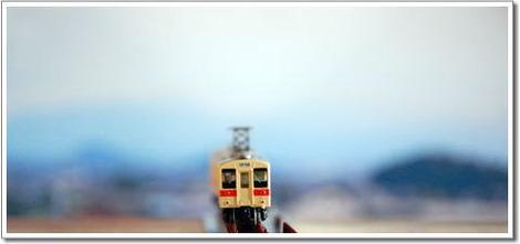 12.9.10電車大和二山