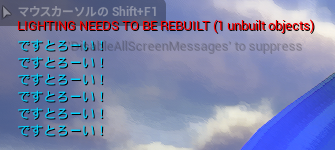 配列全削除005