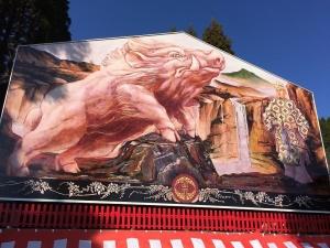 2019 和気神社 巨大絵馬