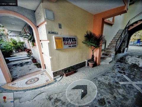Hotel Kalaja2