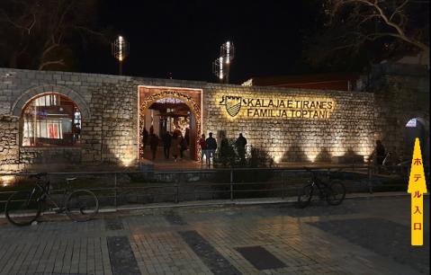 Hotel Kalaja5