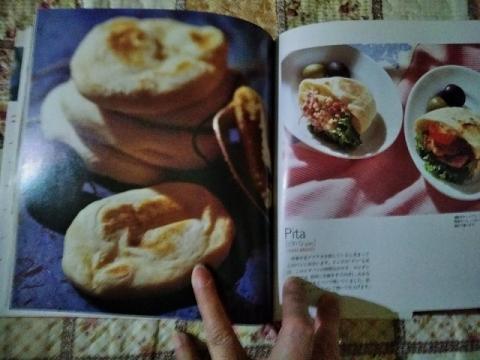 本-地中海手作りパンの旅5