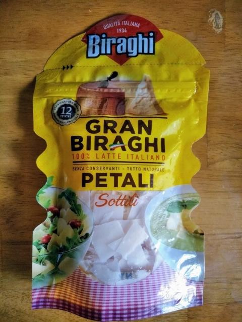 イタリア産Biraghi社のナチュラルチーズPETARI1