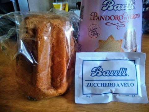 イタリア製バローナのパンドーロ3
