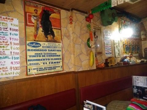 メキシコ料理店エルソール5