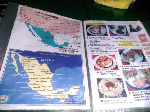 メキシコ料理店エルソール7