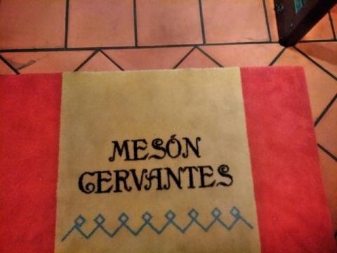 スペイン料理店 メソン・セルバンテス3