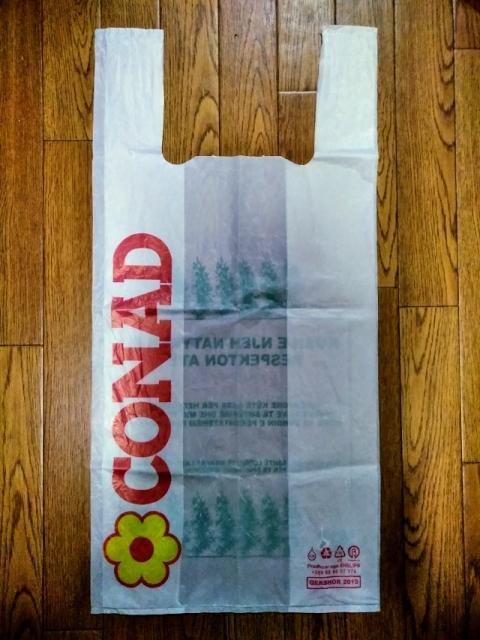 ティラナのスーパーマーケットCONADのレジ袋1