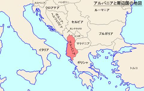 アルバニアの地図1