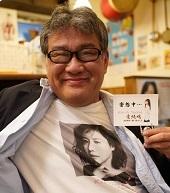 AJ妄想会VOL103