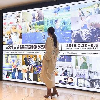 キムアジュンソウル国際女性映画祭2019キンエント3