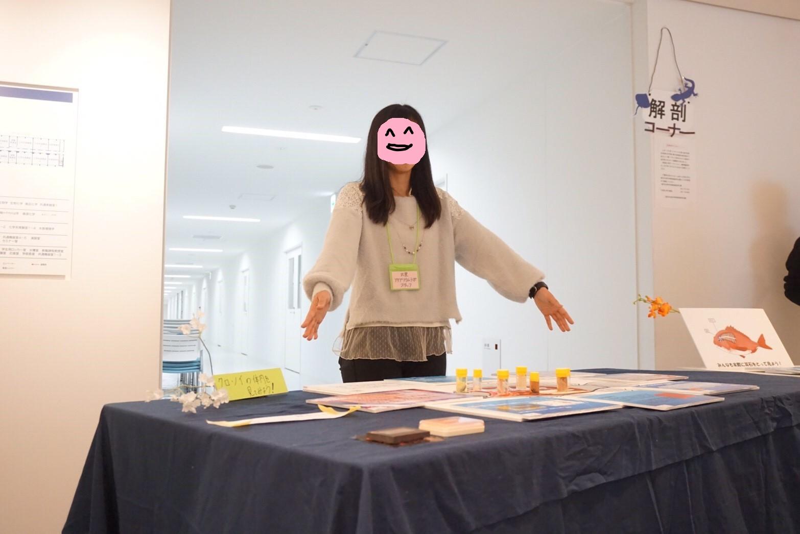 2018学祭 解剖①