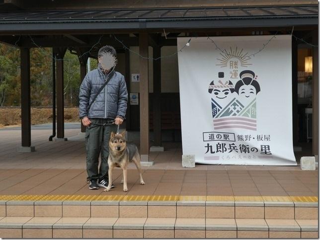 20190120初詣から熊野02-01