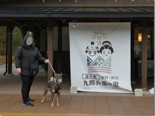 20190120初詣から熊野02-02