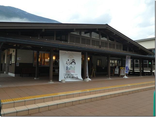 20190120初詣から熊野02-05