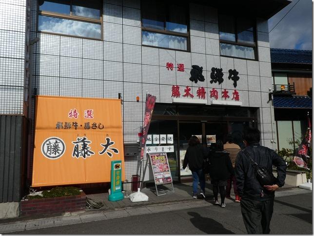 20190127岐阜西濃-08