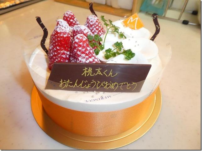 20190303桃太2歳のお誕生日-08