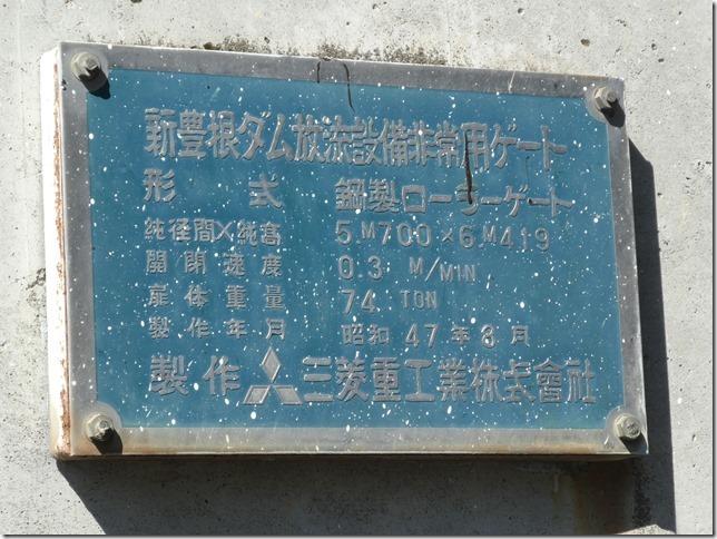 20190324鳳来峡04-13