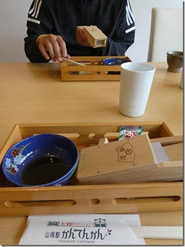 201904平成最後の03-岩村-03