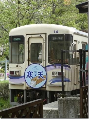 201904平成最後の03-岩村-08