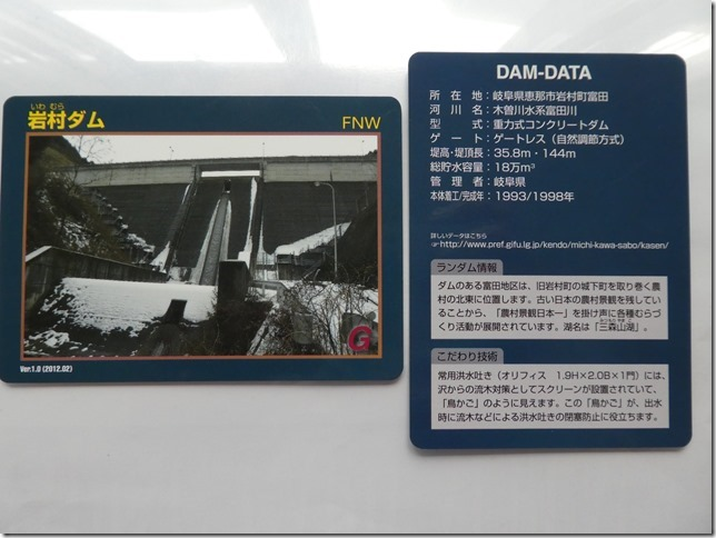 201904平成最後の03-岩村-29
