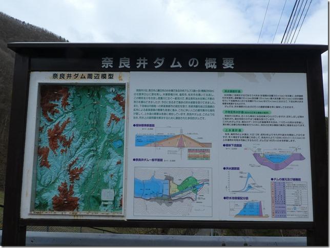 201904平成最後の08-奈良井-07