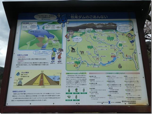 201904平成最後の09-王滝村-10