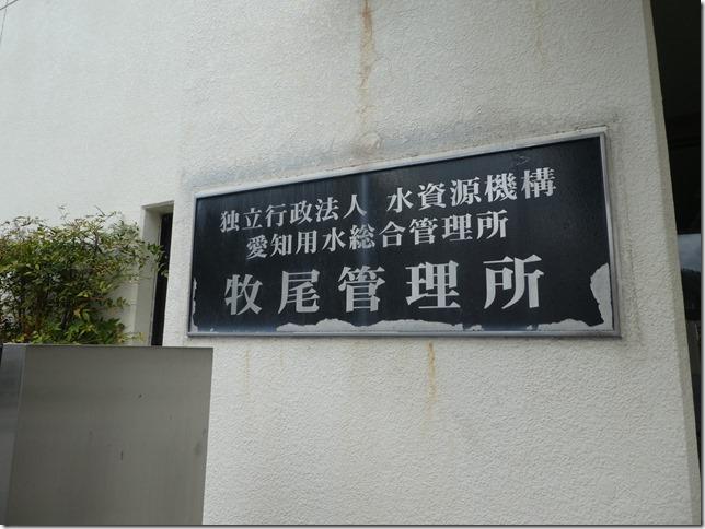 201904平成最後の09-王滝村-25