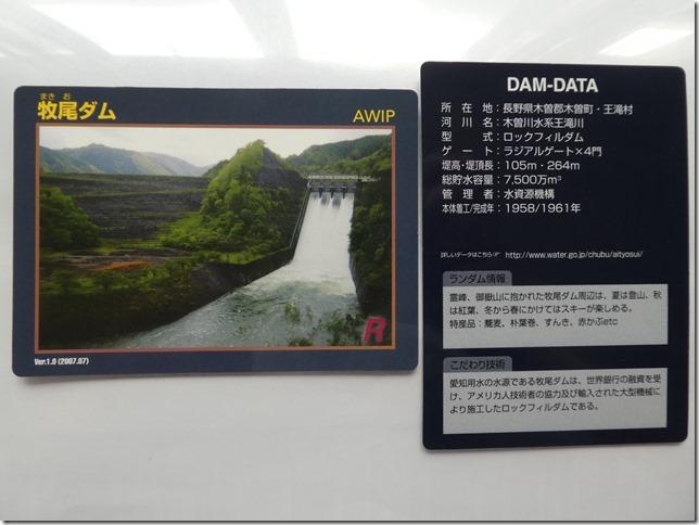 201904平成最後の09-王滝村-26