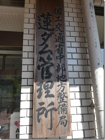 20190504熊野06-23