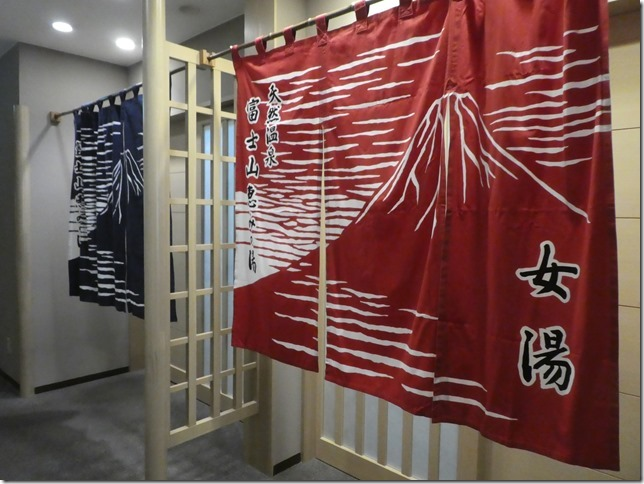 201906富士山の旅09-18