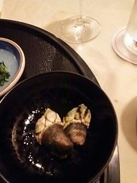 ③37夕食の亀の手