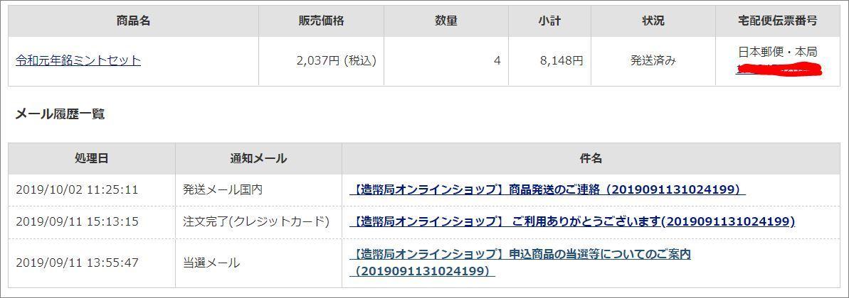 1003tosen3.jpg